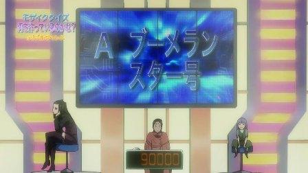 Ergo Proxy 15 - Caracteres Kanji